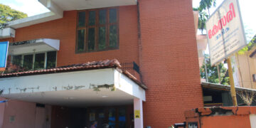 The present office of Kesari Weekly