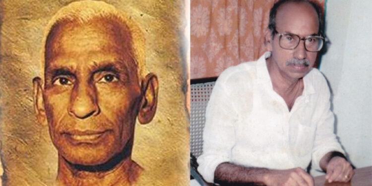 വി.ടി,വി.എം കൊറാത്ത്